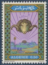 ALGERIE N°645** Pastoralisme, 1976 Algeria pastoralism MNH