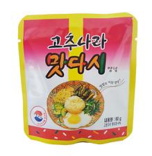 Korean Chilli paste  90g