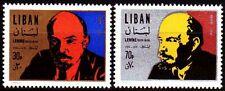 Libano Lebanon 1971 ** mi.1142/43 Compleanno Birthday Lenin politici Portrait