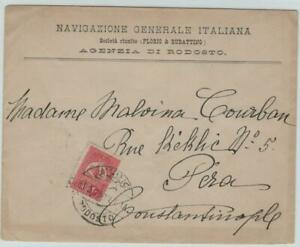Turkey 1908 cover with 20 Pa stamp, RODOSTO to CONSTANTINOPLE