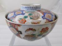 Antique Japanese Meiji Era Arita Fuki Choshun Covered Tea Bowl Cup 1880-1900 BB