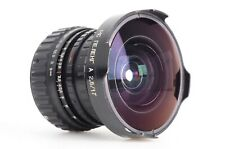 :Belomo Peleng MC 17mm f2.8 Full Frame Manual Focus Fisheye Lens - No Adapter