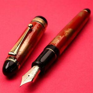 Pilot Custom 743 Urushi Art Red Urushi & Gold Body 14K Gold F Nib Fountain Pen