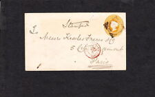 1890 India To Paris PSE Golden Temple Squared Circle Sea Post Office Cover  q3