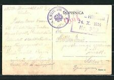 FELDPOSTAMT 300 AUSTRIA BOSNIA  EXTREMELY RARE CDS BEAUTIFULL please read desc.