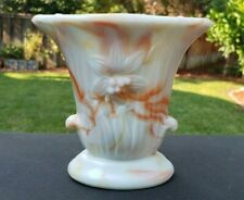"Akro Agate Floral Urn 4¼"" Tall x 4¾"" Long x 3"" Wide"