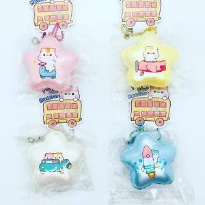 Poli Popularboxes Popular Squishy Mini Star Macaron Squishy NEW