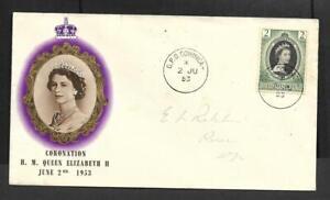 DOMINICA, 1953 QE11 CORONATION ILLUSTRATED FDC.