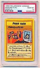 1998 Pokemon Japanese Vending Series III Imakuni's PC Pass Card PSA 10 - POP 37