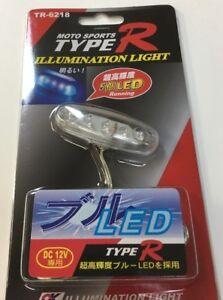 5 SUPER BRIGHT BLUE LED SCANNER VISUAL PROTECTION THEFT DETERRENT LIGHT 6218