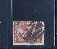 US 19th C. Stamp w/Bold Fancy Negatively-Inscribed GEOMETRIC-in-RECTANGLE Cancel