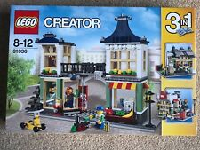 NEW SEALED LEGO 31036 CREATOR 3 IN 1 TOY & GROCERY STORE/NEWS STAND/POST OFFICE