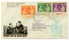 1940 Philippines 4th Anniversary Pres. Quezon First Day Cover - plate singles