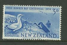 NEW ZEALAND 1958 CAPE KIDNAPPERS - CAPTAIN COOK - 1v MNH