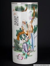 China 20. Jh. A Chinese Famille Rose Porcelain Vase - Vaso Cinese Chinois Fencai