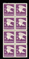"Scott # 1819 .18 Cent 4 Bklts; 24 ea.; 96 Stamps; ""B"" Eagle; Mnh @ Fv + $1.00"