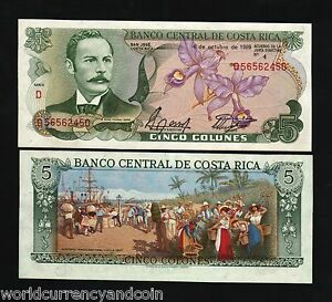 COSTA RICA 5 COLONES P236 1989 X 100 PCS LOT BUNDLE UNC BILL CLINTON MONEY NOTE