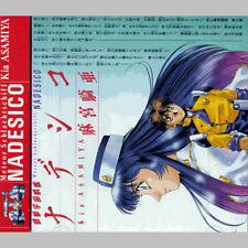 Nadesico Anime OST CD GIAPPONE!!!