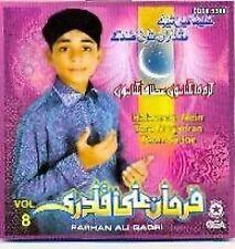 FARHAN ALI QADRI - HALEEMAN MEIN TERE MUQADRAN TOON SADQE - NEW NAAT CD VOL8