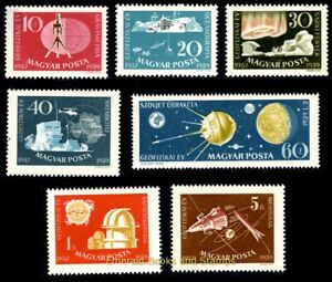 EBS Hungary 1959 International Geophysical Year - Michel 1571A-1577A MNH** PERF