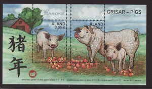 Aland 2018 MNH - Year of the Pig - m/sheet with 2 stamps