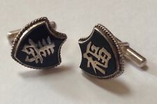 Vintage Sterling Silver & Onyx Shield Cufflinks with Chinese Character HONG KONG