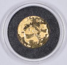 2006 1/10oz .999 Gold Panda China 50 Yuan G50Y BU Unc Key Date