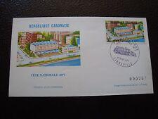 GABON - enveloppe 1er jour 17/8/1977 (B12)