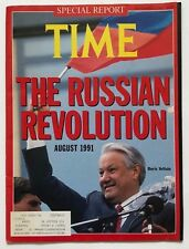 Time Magazine September 2, 1991 Boris Yeltsin