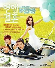 Korean Drama DVD: Marriage Not Dating (2015)_Good English Sub_R3_FREE SHIPPING