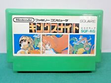 NES -- KING'S KNIGHT -- popular shooter. Famicom. Japan game. Works fully. 10211
