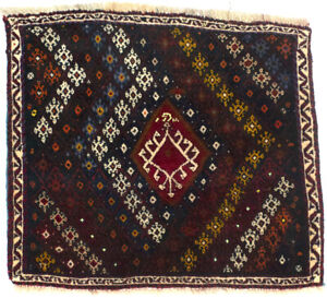 Vintage Style Tribal Small Square 2X2 Handmade Oriental Rug Home Decor Carpet