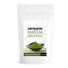 Matcha Outlet Private Reserve A23 Green Tea Powder (16oz/ 453g)