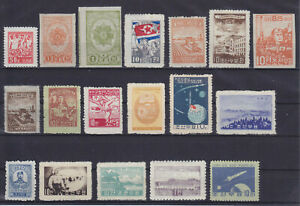 KOREA 1946-1959, 18 OLD MINT STAMPS