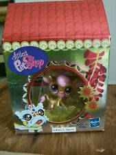 MIB Rare Littlest Pet Shop Chinese New Year GOLDEN COW Never Opened 2008 Import
