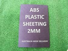 2MM ABS PLASTIC THICK SHEET  X 3  IDEAL FOR CRAFTS, VACUUM FORMING, MODEL MAKING