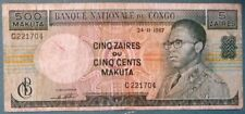 CONGO 5 ZAIRES ON 500 MAKUTA NOTE ISSUED 02.01. 1967, P 13 a