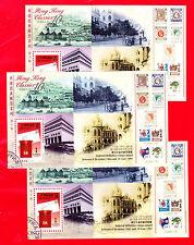 "1997 HONG KONG CHINA MS STAMPS""HISTORY POST OFFICE""CLASSICS SERIES No.10 USED"