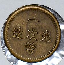 """C0246 China 1850 ~1949 Medal Chinese Shanghai gaming token """"GuangDa"""" rare combin"""