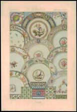 1885 ANTIQUE PRINT-L 'Ornement polychrome plate Designs Decorative Arts (02)