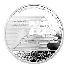 LIBERTY | SILVER COIN 75 INDENPENDENCE | LEBANON | 1 oz SILBERMÜNZE | PROOF