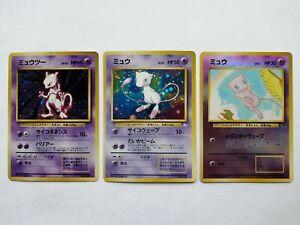【3set】Pokemon Card Mewtwo & Mew Holo Fossil and Southern Island Promo Japanese