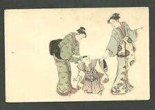 Early 1900's Japanese Postcard Two Woman and a Child Unused
