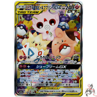 Tag All Stars Pokemon card Togepi/&Cleffa/&Igglybuff GX SR 186//173 Japanese