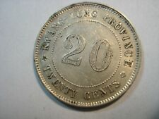 CHINA  KWUANTUNG   SILVER    20  CENTS   DATE UNKNOWN