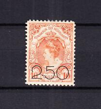 Nederland 104 Opruimingsuitgifte 1920 ongebruikt met de volle originele gom