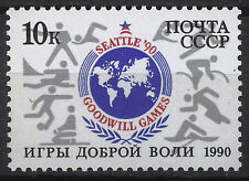 RUSIA/URSS  RUSSIA/USSR 1990  MNH SC.5904 Goodwil Games Seattle