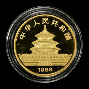 1988 25 YUAN CHINA 1/4 oz GOLD PANDA COIN, PROOF *OMP* - SKU-G1076