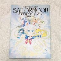 USED Sailor Moon Original illustration Art Book vol.1 1st Edition Pretty Soldier