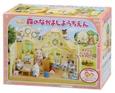 Epoch Sylvanian Families Good Friend School Kindergarten Forest Nurcery Japan